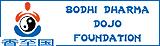Bodhidharma Dojo Foundation